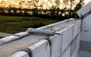 Армопояс на газобетоне: назначение и инструкция по монтажу