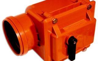 Обратный клапан для канализации — что это такое и для чего он нужен?