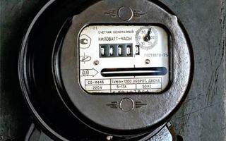 Определение класса точности электросчетчика