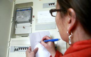 Как правильно снимать показания со счетчиков электроэнергии?