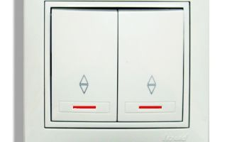 Как правильно подключать двухклавишный выключатель?