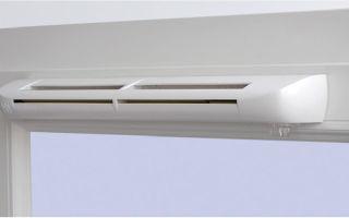 Вентиляционные клапана для пластиковых окон