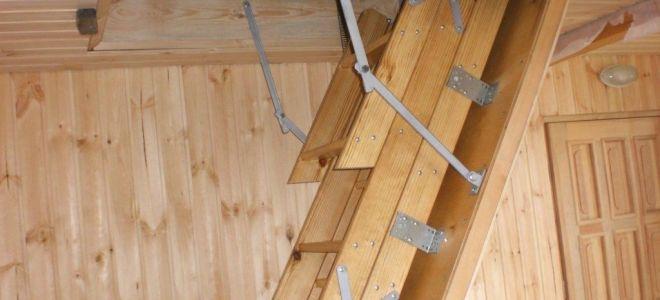 Чердачная лестница своими руками: пошаговая инструкция