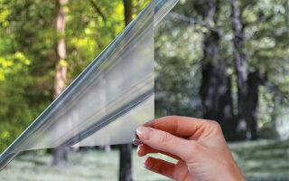 Пленки для оконных стекол