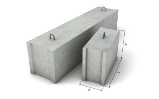 Как узнать вес блока фундаментного? Размеры и маркировка