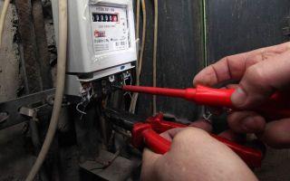 Как правильно подключить электросчетчики?