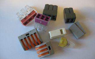 Клеммы для соединения проводов: что это такое и для чего они нужны?