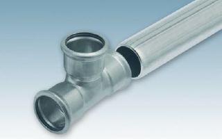 Какие бывают способы соединения металлических труб?