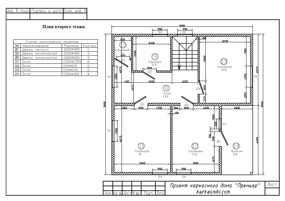 План крупного дома для большой семьи размером 132 м2 - проект 2 этажа