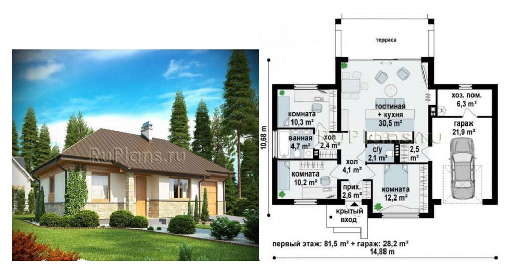 Дом с гаражом и его проект