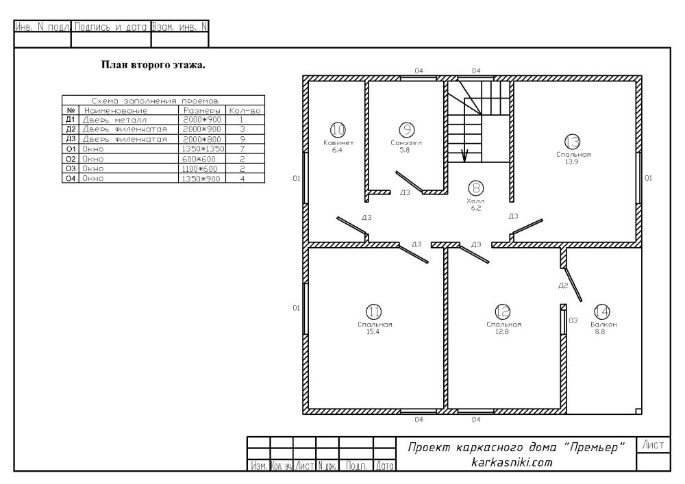 План второго этажа дома для большой семьи