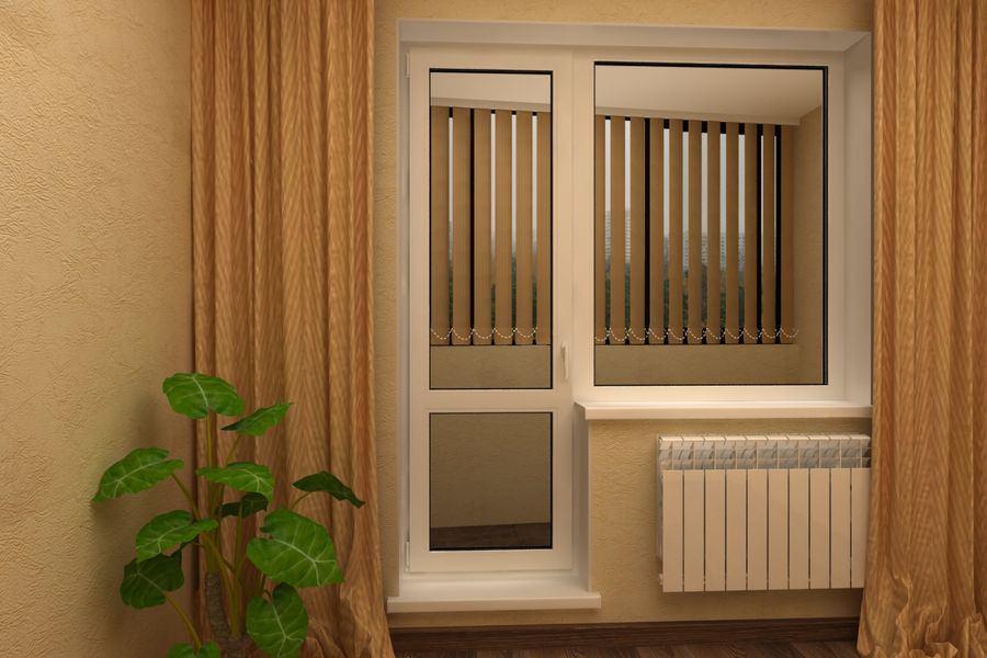 Как сделал окно и дверь 780