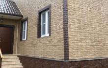 Фасадные панели для наружной отделки дома: цена и виды