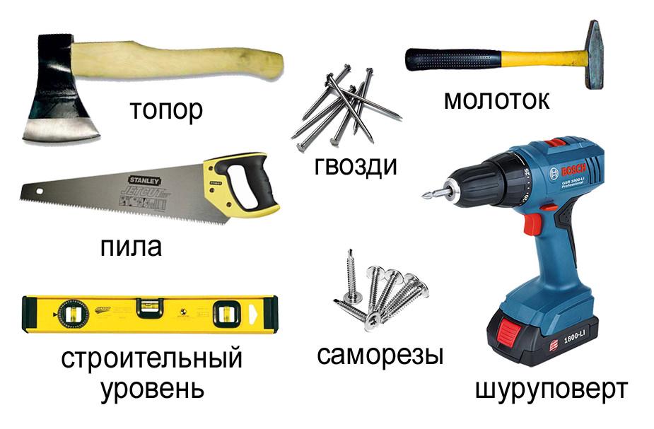 Инструменты, необходимые для обсады