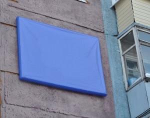 Тепловой экран для монтажа окон