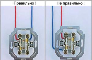 Схема установки двойной розетки
