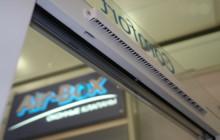 Клапан AirBox на пластиковом окне