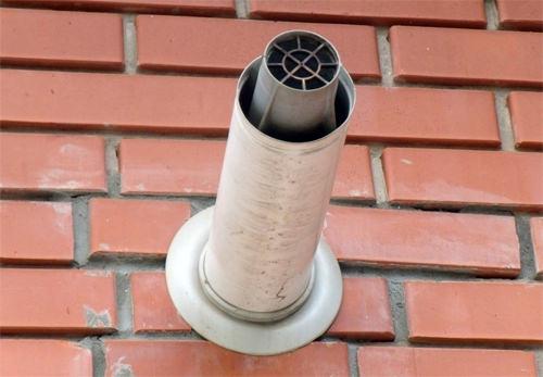 Коаксильный дымоход для газового котла