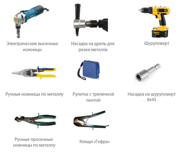 Инструменты для монтажа теплицы