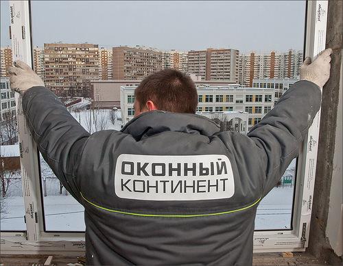"""Мужчина в куртке """"Оконный континент"""""""