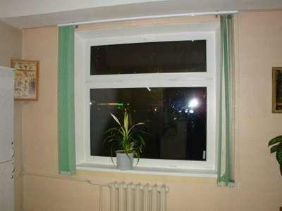 Пластиковое окно с форточкой