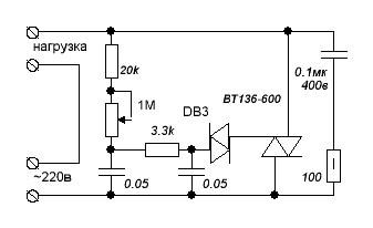 Симисторные регуляторы мощности