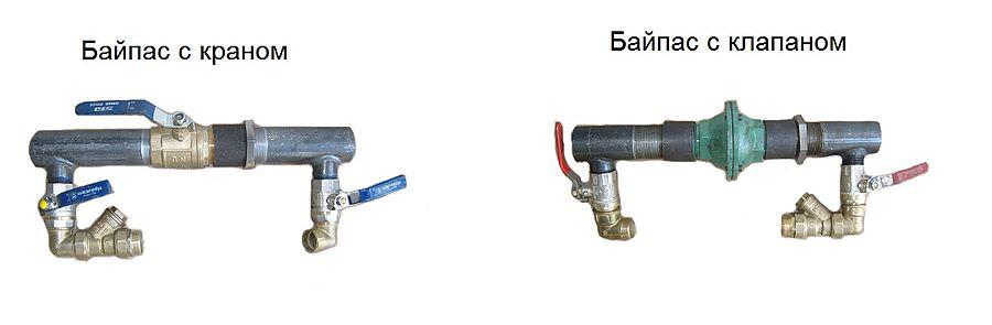 Байпас с краном и клапаном