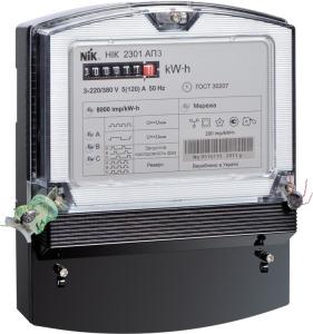 Цифровой счетчик электроэнергии