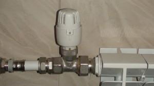 Нормы оптимальной температуры теплоносителя в системе отопления