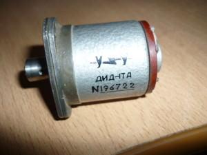 Двухфазный асинхронный двигатель