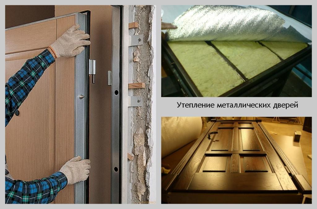Порядок утепления металлических дверей